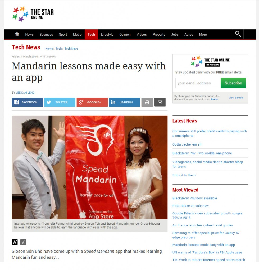 2016.03.04 SpeedMandarin in TheStarOnline