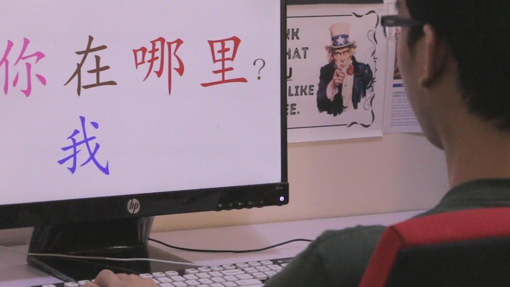 speed-mandarin-desktop