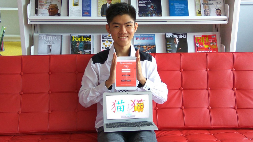 speed-mandarin-ipad-mini-macbook
