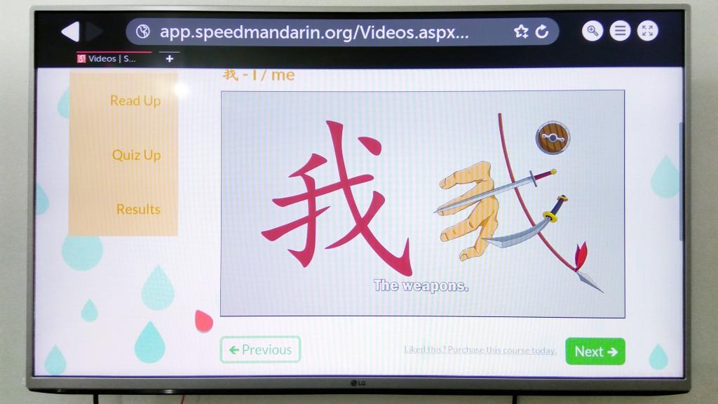 speed-mandarin-smart-tv